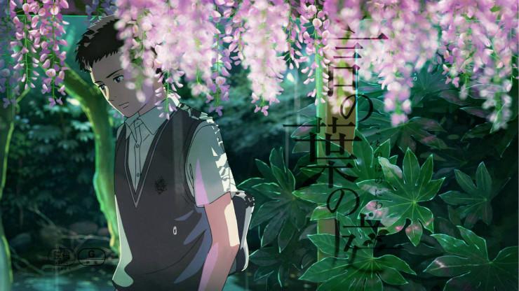 言叶之庭(日语版)