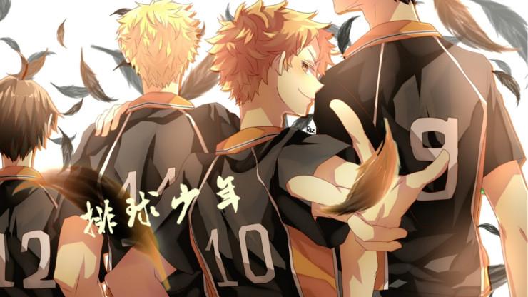 排球少年(日语)