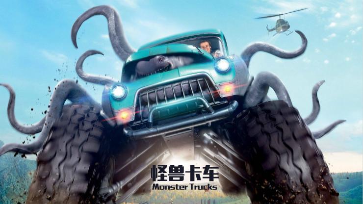 怪兽卡车(英语科幻)