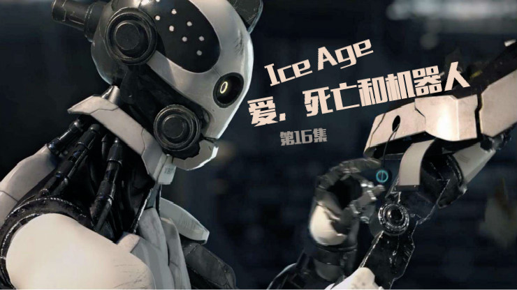 冰河時代-Ice Age(英語)